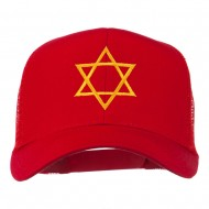 Star of David Embroidered Mesh Back Cap - Red