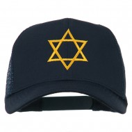 Star of David Embroidered Mesh Back Cap - Navy