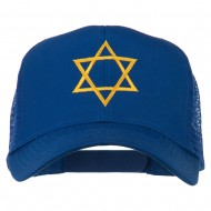 Star of David Embroidered Mesh Back Cap - Royal