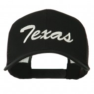 Mid States Texas Embroidered Mesh Back Cap - Black