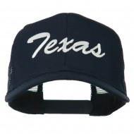 Mid States Texas Embroidered Mesh Back Cap - Navy