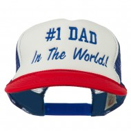 Number 1 Dad In The World Embroidered Foam Mesh Back Cap - Red White Royal