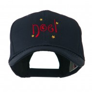 Christmas Noel with Stars Embroidered Cap - Navy