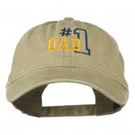 Number 1 Dad Outline Embroidered Washed Cotton Cap - Khaki