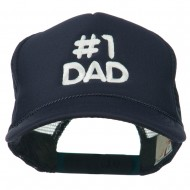 Number 1 DAD Embroidered Youth Foam Mesh Cap - Navy