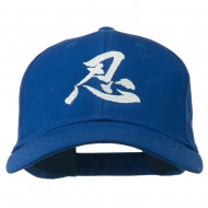 Chinese Character Patience Embroidered Cap - Royal