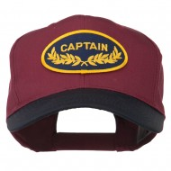 Captain Oak Leaf Military Patched Prostyle Cap - Navy Burgundy