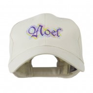 Christmas Plaid Noel Embroidered Cap - Stone