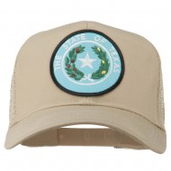Texas State Seal Patched Cotton Twill Mesh Cap - Khaki