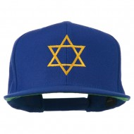 Star of David Embroidered Flat Bill Cap - Royal