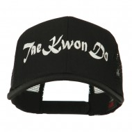 Tae Kwon Do Embroidered Trucker Cap - Black