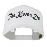 Tae Kwon Do Embroidered Trucker Cap - White