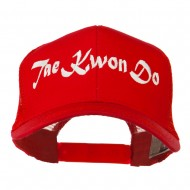 Tae Kwon Do Embroidered Trucker Cap - Red