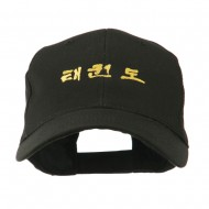 Tae Kwon Do in Korean Embroidered Cap - Black