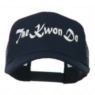 Tae Kwon Do Embroidered Trucker Cap - Navy