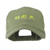Tae Kwon Do in Korean Embroidered Cap - Olive