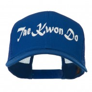 Tae Kwon Do Embroidered Trucker Cap - Royal