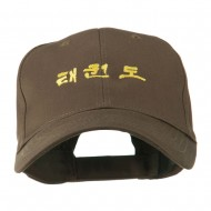 Tae Kwon Do in Korean Embroidered Cap - Brown