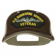 US Submarine Service Veteran Patched Big Size Washed Mesh Cap - Brown Beige