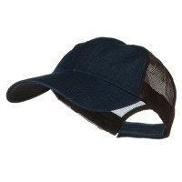 Ball Cap - Denim Brown Big Size Low Profile Cotton Cap