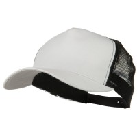 Ball Cap - White Black Big Size Trucker Mesh Cap
