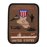 Patch - Black Tan Operation Patches