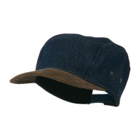 Ball Cap - Denim Adjustable 4 Panel Baseball Cap