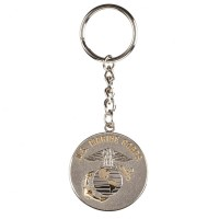 Chain - Silver Troop Key Chains