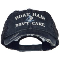 Embroidered Cap - Boat Hair Don't Care Mesh Cap