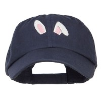 Embroidered Cap - Easter Bunny Ears Embroidered Cap