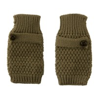 Warmer - Taupe 7 Inches Thumb Basket Arm Warmer