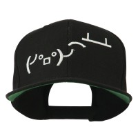 Embroidered Cap - Text Embroidered Snapback Cap | Free Shipping | e4Hats.com