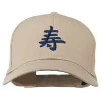 Embroidered Cap - Chinese Happiness Embroidered Cap | Free Shipping | e4Hats.com