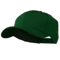Ball Cap - Dark Green Athletic Jersey Mesh Cap
