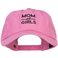 Embroidered Cap - Mom of Girls Embroidered Cap