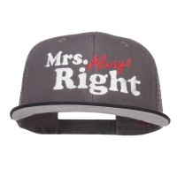 Embroidered Cap - Black Charcoal Mrs Always Right Mesh Snapback