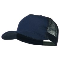 Ball Cap - Navy Big Size Trucker Mesh Cap