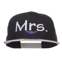 Embroidered Cap - Grey Black Mrs Embroidered Mesh Snapback