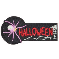Patch - Scary Halloween Patches