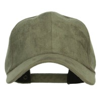Ball Cap - Olive Structured Faux Suede Cap