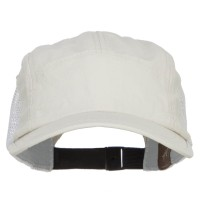 Ball Cap - Beige Taslon UV Performance Cap