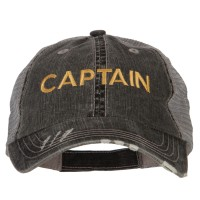 Embroidered Cap - Captain Embroidered Mesh Cap