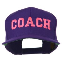 Embroidered Cap - Purple Coach Embroidered Flat Bill Cap