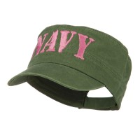 Cadet - Navy Women's Flat Top US Military Cap