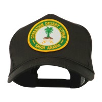 Embroidered Cap - Desert Storm War & Operation Embroidery Patch Cap