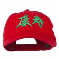 Embroidered Cap - Chinese Symbol Embroidered Cap | Free Shipping | e4Hats.com