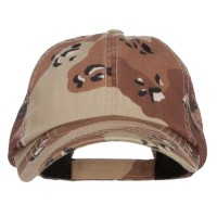 Ball Cap - Desert Washed Camouflage Trucker Cap