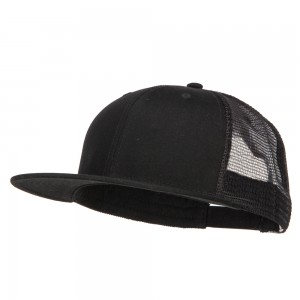 Ball Cap - Black Big Size Premium Flat Bill Trucker Cap