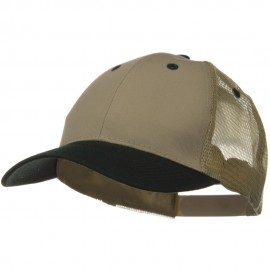 2 Tone Cotton Twill Low Profile Nylon Mesh Back Cap - Dark Green Khaki