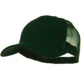Solid Comfy Cotton Jersey Knit Mesh Back Cap - Dark Green